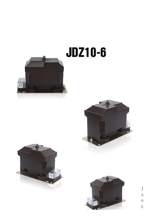 JDZ10-6